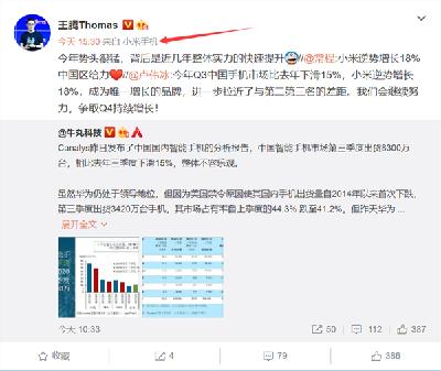 王腾疑似喜提Redmi Note10系列新机:最高搭载1亿像素主摄