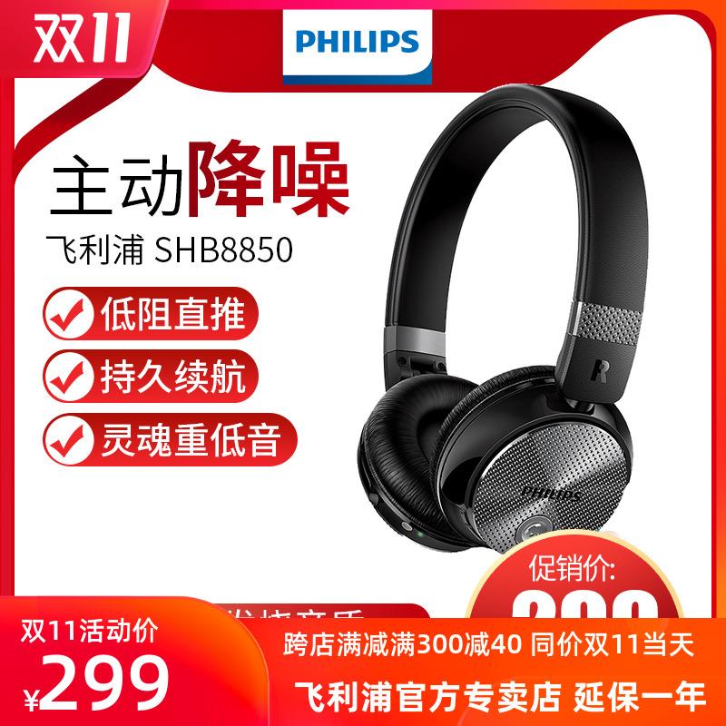 头戴耳机排行推荐(头戴耳机品牌选购指南及报价)