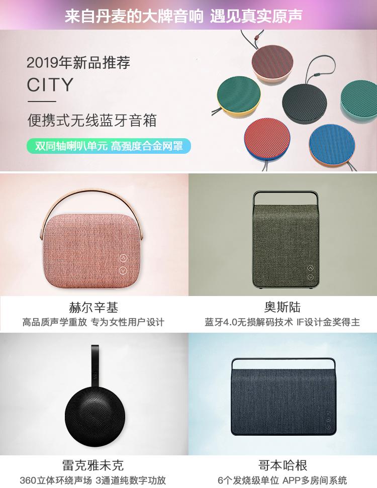 便携音箱哪个品牌音质最好(音质好且小巧的Vifa便携音箱)