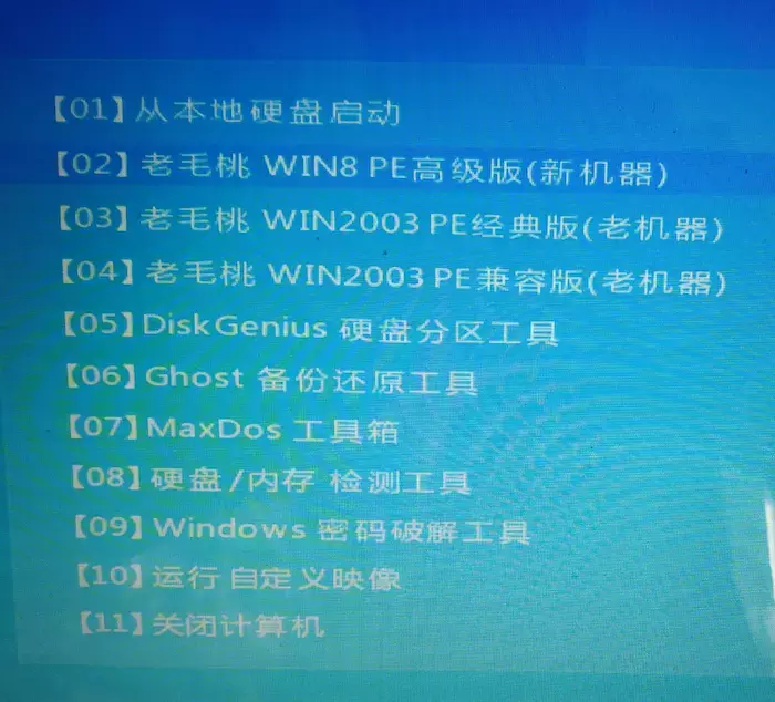 hp笔记本怎么重装系统win10(hp笔记本安装系统教程)