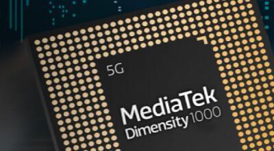 外媒:华为曾大量采购联发科5G智能手机芯片天玑