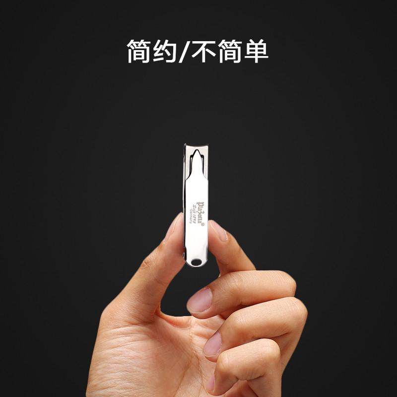 好用的指甲剪品牌(Plazotta指甲剪最新报价)