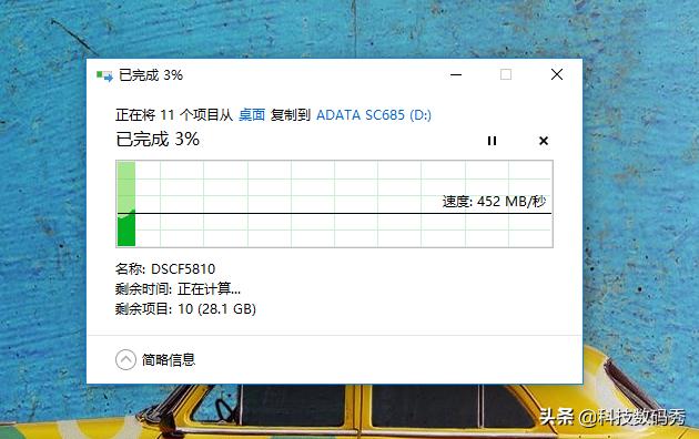 威刚固态硬盘质量怎么样(威刚SC685移动固态硬盘测评)