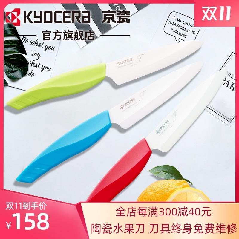 陶瓷刀的优缺点(全面了解陶瓷刀优缺点及测评)
