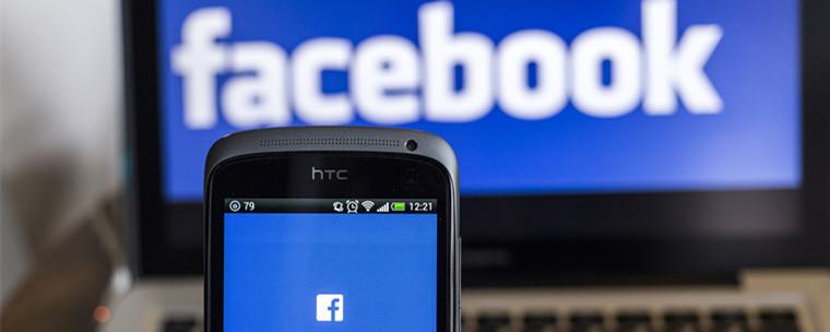 Facebook速推帖编辑方法