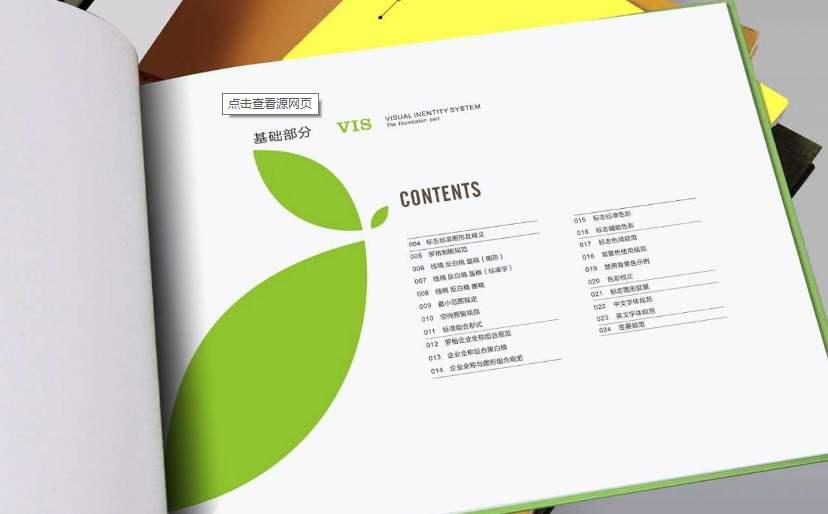 营销策划书范文大全(2020最新营销方案)