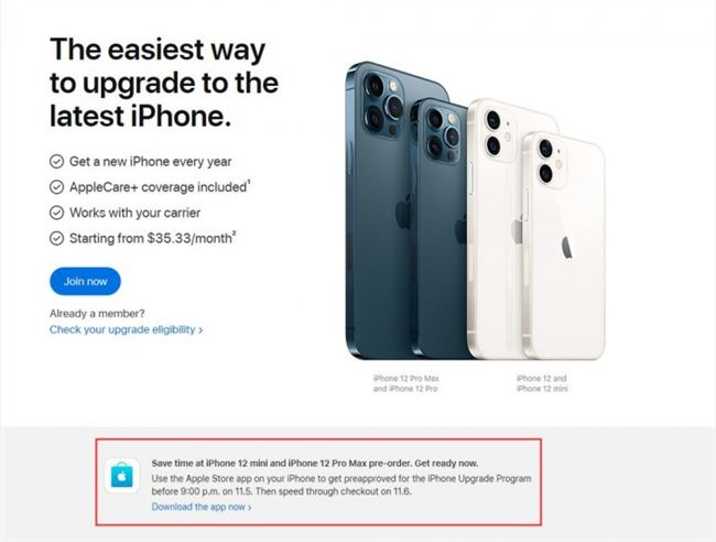 苹果年年焕新计划现接受iPhone 12 Mini/Pro Max两款新机预订