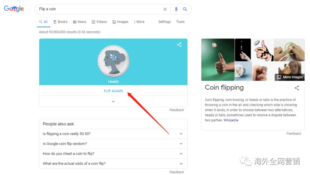 好玩有趣的Google搜索技巧!你Get到了吗?