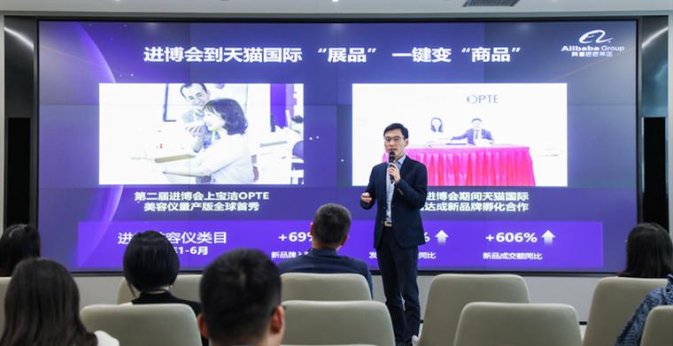 2020进博会中国进口市场报告:进口消费加速线上化,跨境电商迎新增长