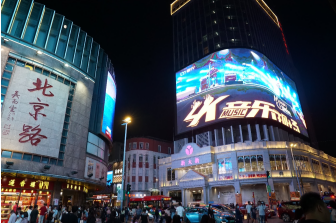 4K花园联合华为等举办5G+4K/8K+VR云直播演唱会