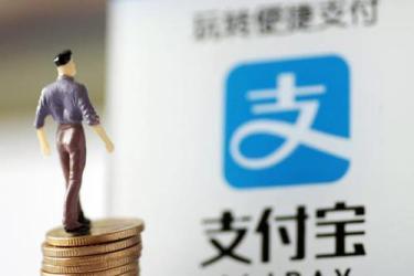 支付宝保险购买流程是什么?支付宝保险购买流程分享