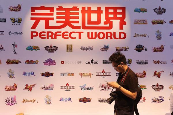 完美世界:与Valve公司达成战略合作 正积极推进Steam中国的落地