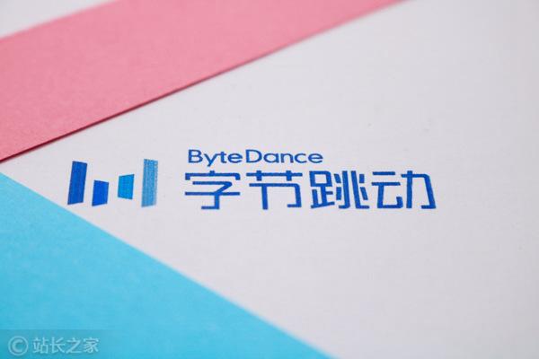 字节跳动在京启用首栋自有办公楼 斥资50亿元