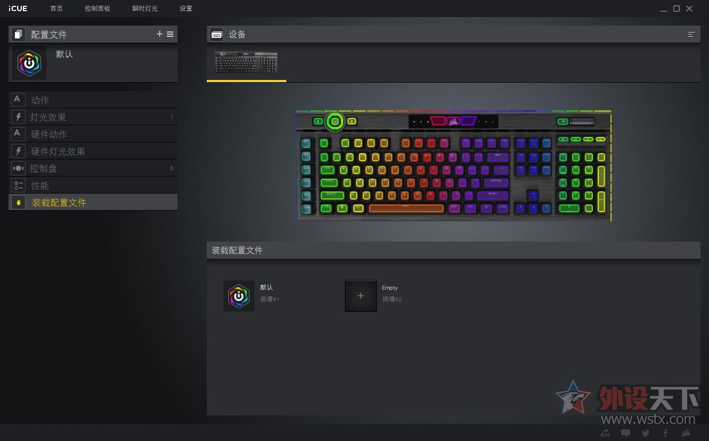 海盗船键盘怎么样(性价比高的海盗船键盘)