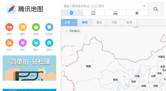 王兴吐槽手机地图背后,美团地图已在路上?