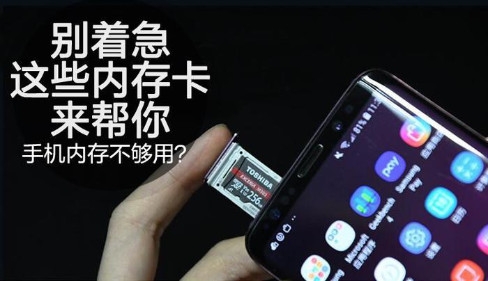 支持tf卡的手机有哪些(2款支持tf卡的手机及最新报价)