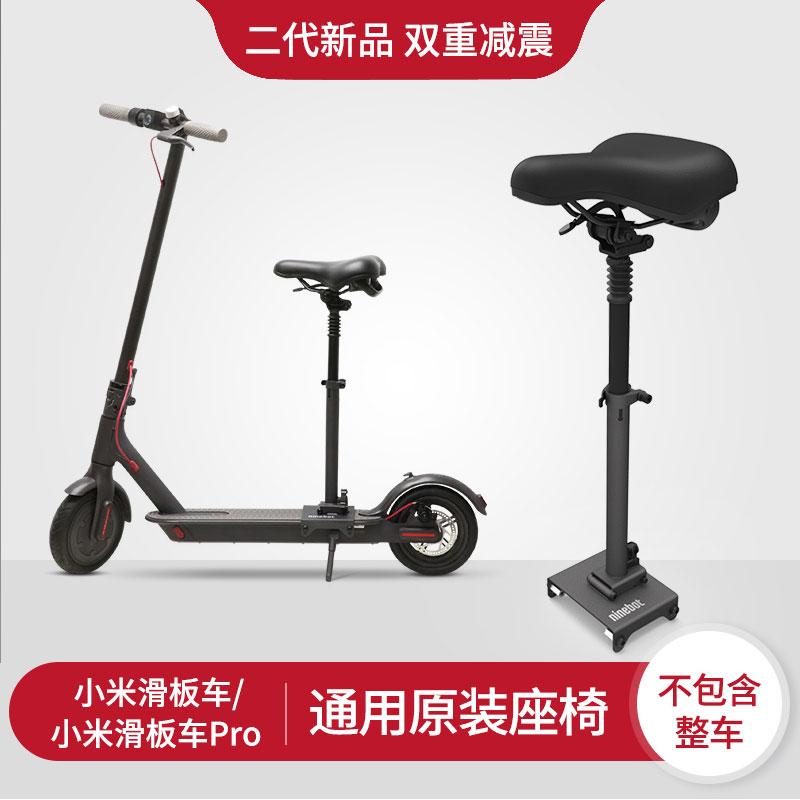 小米m365电动滑板车价格(小米电动滑板车实际使用评测)