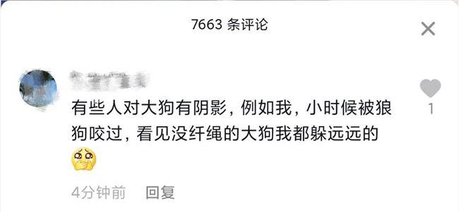 抖音网红遛狗没纤绳被罚款,还是490万粉丝宠物大号...