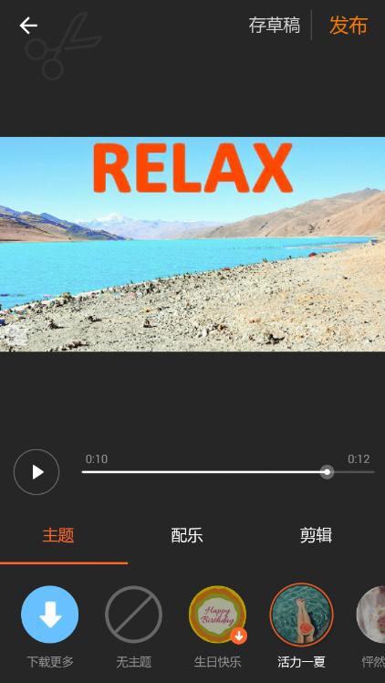 录视频用什么软件好(4种超好用的视频APP推荐)