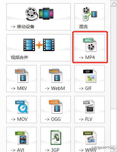 mp4怎么下载电影教程(视频免费下载到U盘的方法)