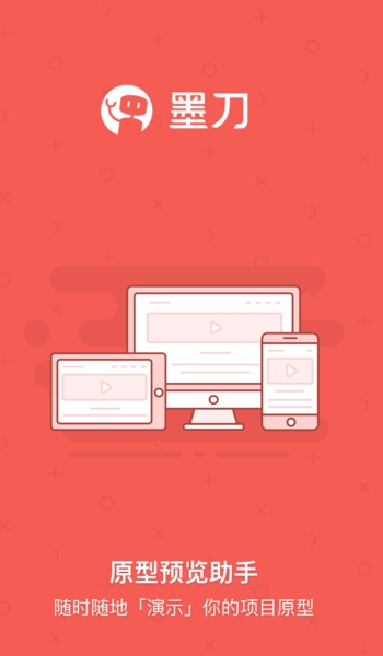怎么制作app软件(教你制作一个自己的手机APP)