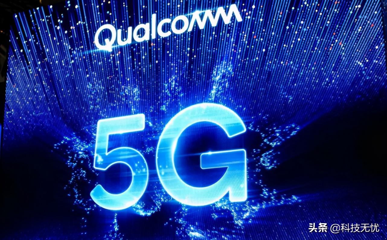 高通进博会参展主题仍围绕5G 孟j8:让更多消费者都能享受5G