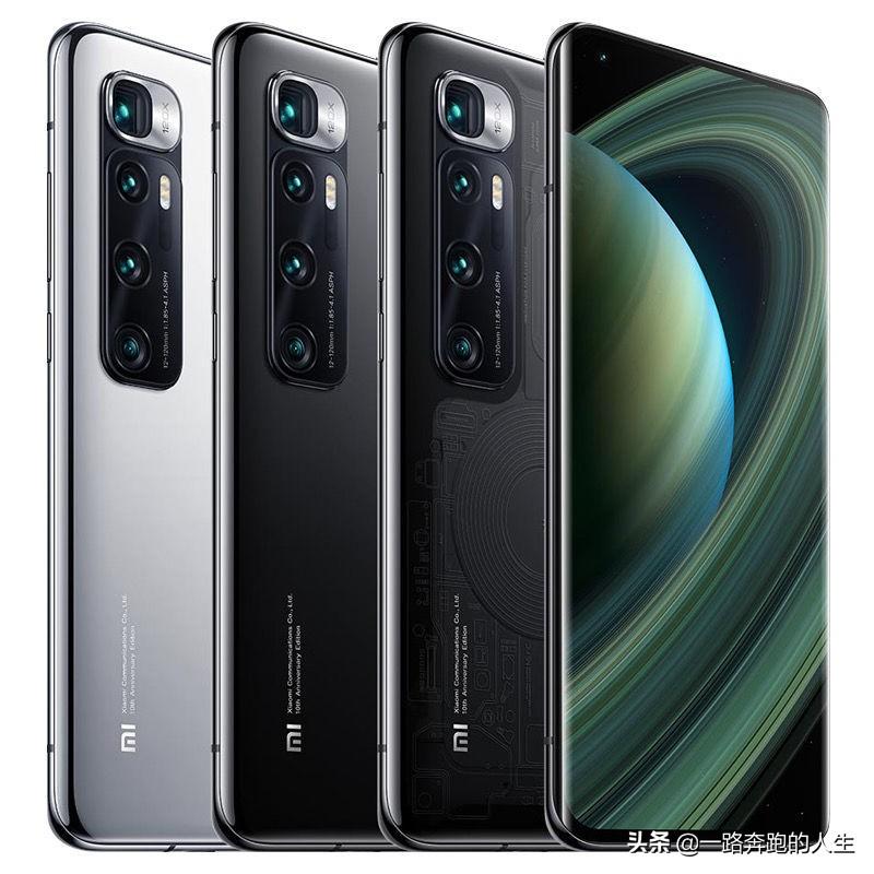 2020小米手机最新款是什么型号(曝光最新款小米型号)