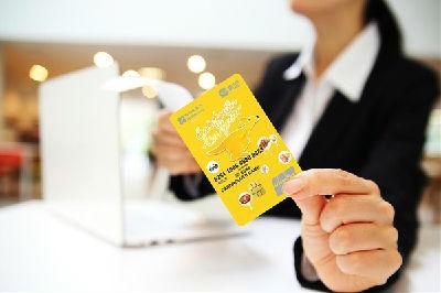美团新款信用卡今日挺进东北:福利满满