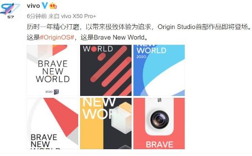 vivo 宣布 OriginOS 即将登场:历时一年精心打磨