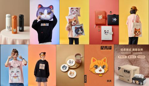 天猫双11星秀猫官方周边开售 从设计到生产用时1个月