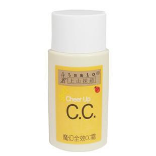cc霜适用年龄及报价(3款cc霜最新解析及报价)