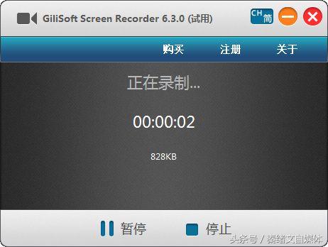 手机剪辑音乐用什么软件(5个手机剪辑APP)