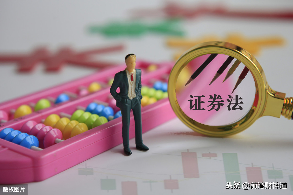 如何开通创业板股票权限(创业板开通办理流程)