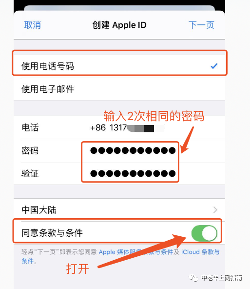 苹果怎么下载软件(三种办法教会你)