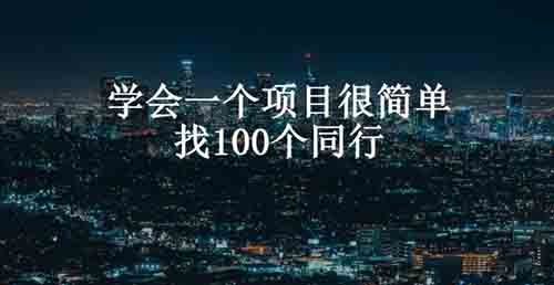 """拼多多砍价 竟""""砍""""出10万收益"""