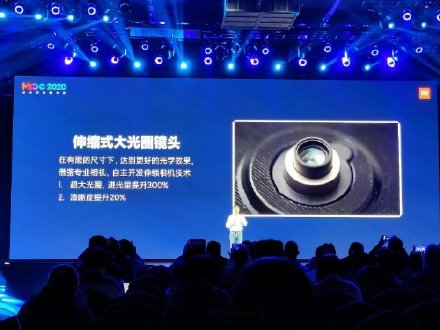 小米研发伸缩相机技术进光量提升300%
