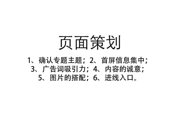 医院网站推广方案(浅谈医院网站SEO优化策略)