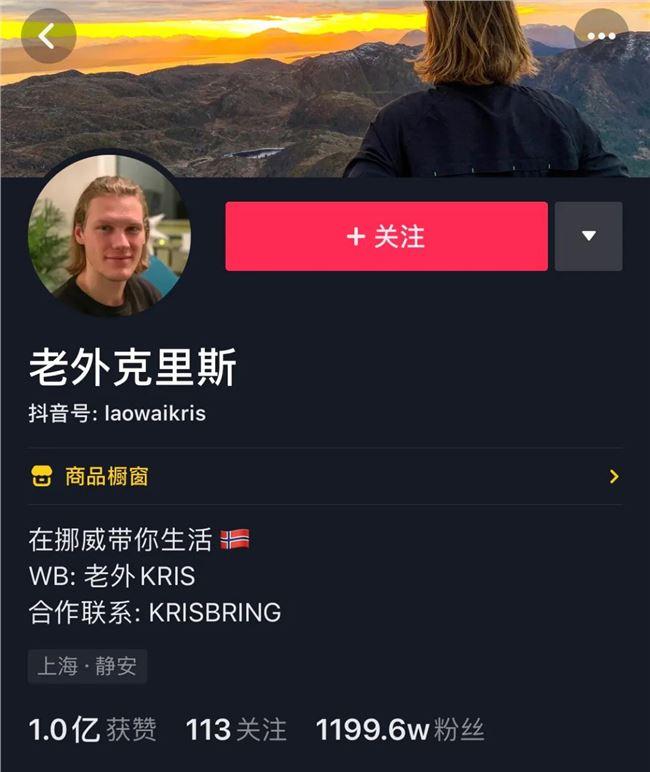 """外国人""""征战""""中国短视频"""