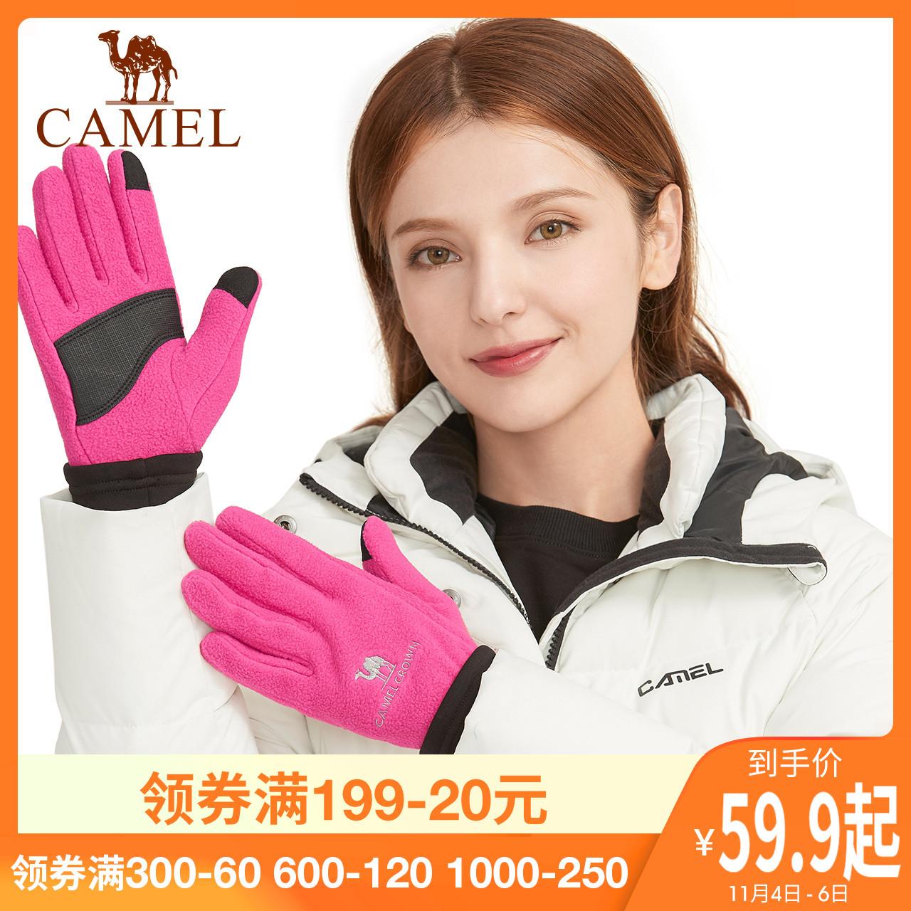保暖手套有哪些品牌比较好(最值入手的骆驼保暖手套)