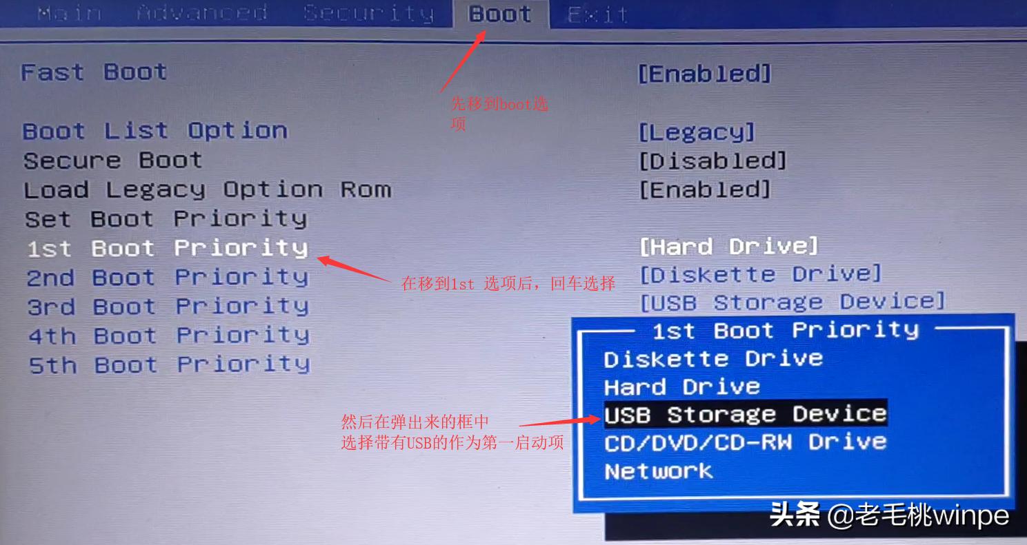 怎么制作u盘装系统(超详细的U盘重装系统教程)