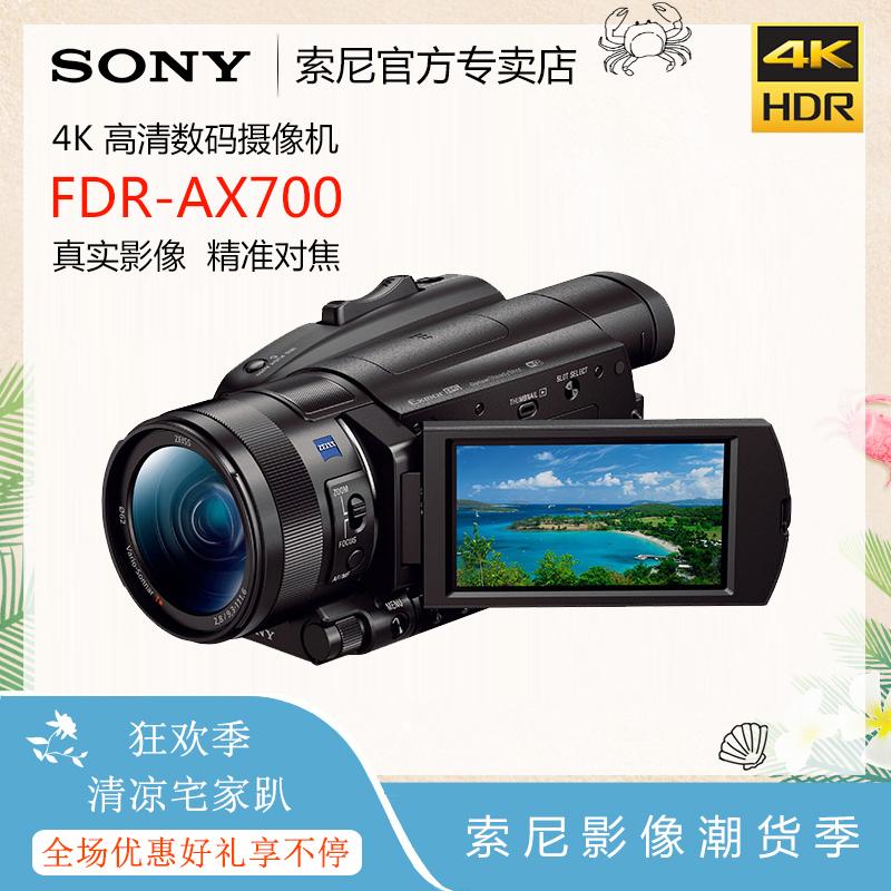 索尼摄像机说明书(索尼FDR-AX700摄像机使用指南)
