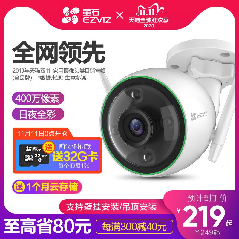高清夜视摄像机多少钱一台(2款高清夜视摄像机最新报价)