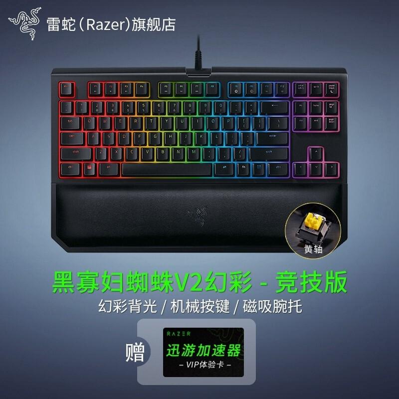 雷蛇键盘怎么调节背光颜色(简介键盘灯光调试攻略)
