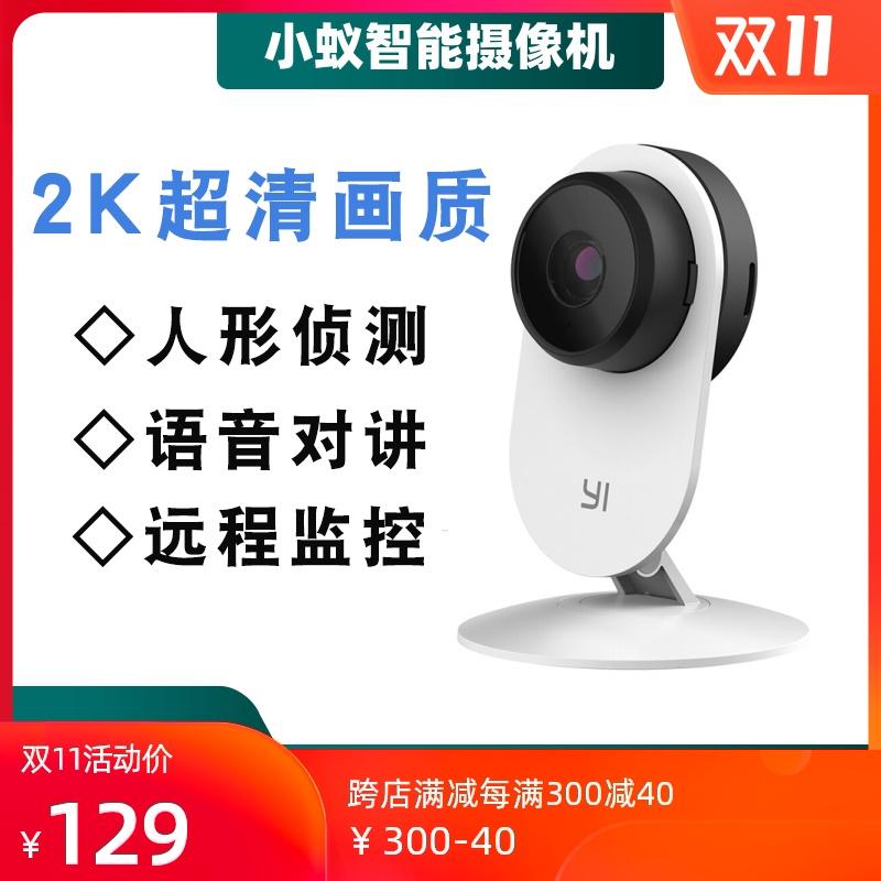迷你摄像机多少钱(平价易入手的迷你摄像机报价)