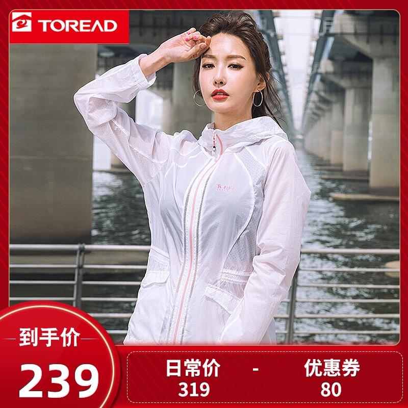 防晒服女款品牌(探路者TiEF防晒衣体验分享)