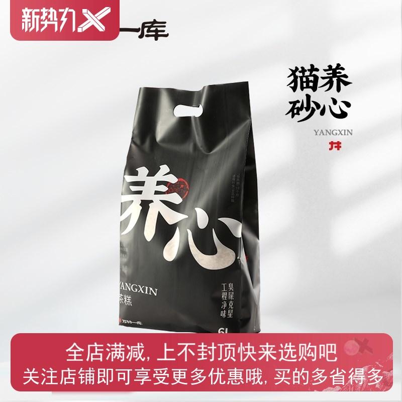 豆腐猫砂怎么用(豆腐猫砂使用指南及报价)