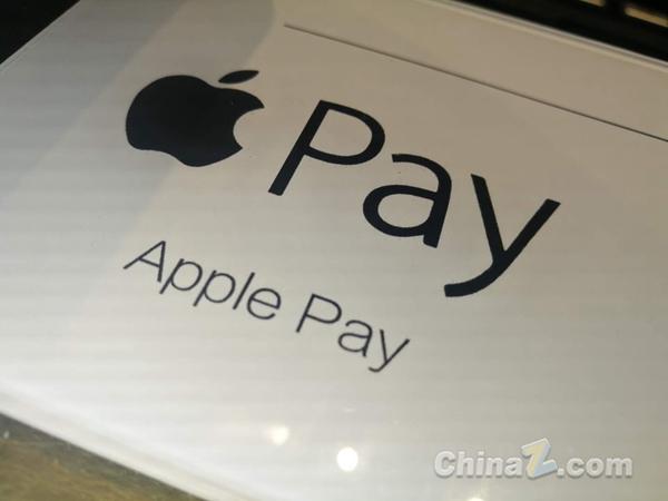 数据:超过5亿部iphone已经激活Apple Pay