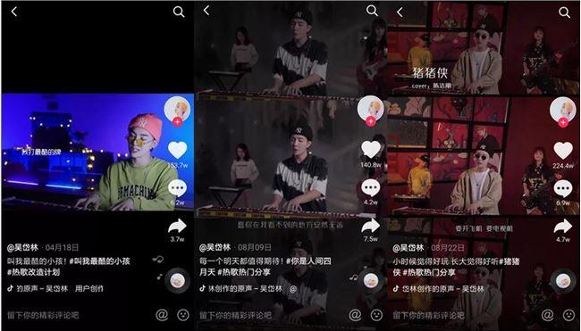 """千万粉丝主播吴岱林""""签约记"""":YY牵头、联合公会,包装投放超百万"""