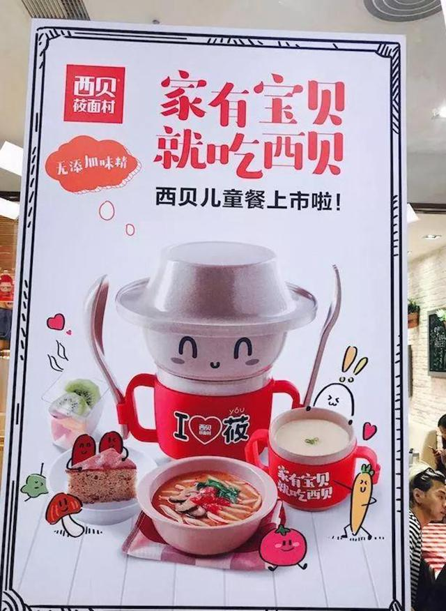 餐厅广告语这样写,门店人气翻倍涨!