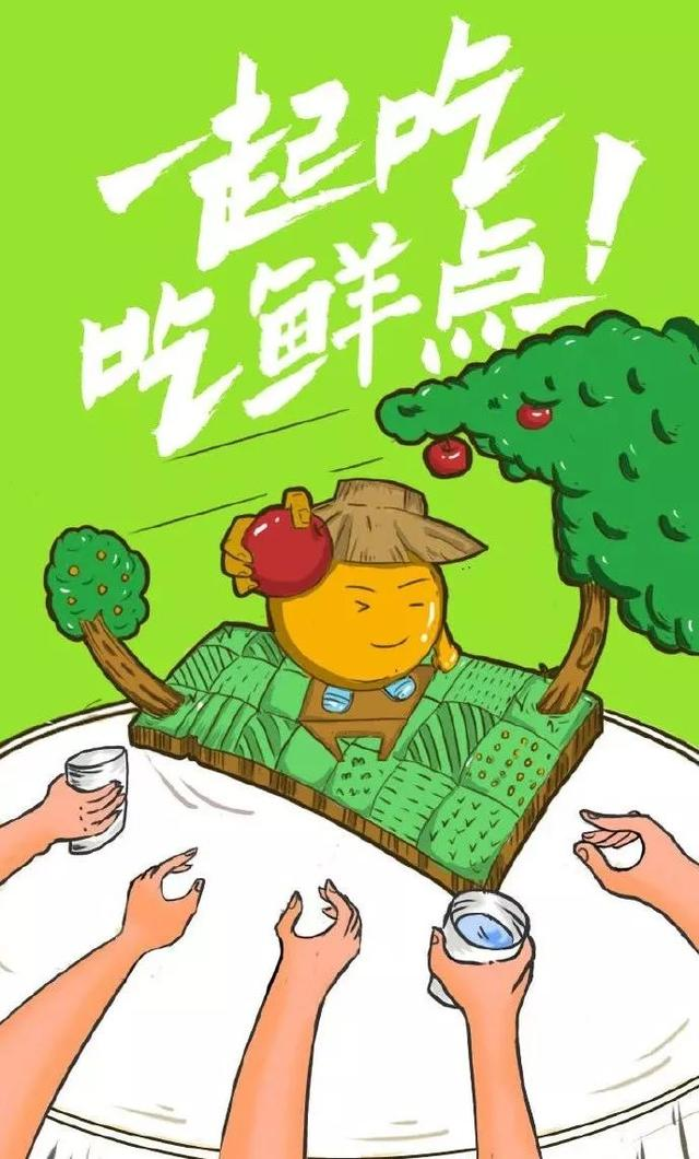 生鲜系列的餐饮文案海报,扑面而来的清新!